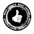 Stock Vector: Best choice