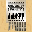 University party — Stock Vector