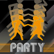 Party — Stock Vector