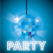 Party lights  — Stock Vector