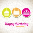 Happy birthday — Stock Vector #27330379
