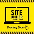 Stock Vector: Site under construction