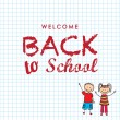 Stock Vector: Welcome back to school