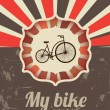 My bike — Stock Vector #27463051