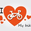 I love my bike — Stock Vector #27538127