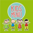 Kids menu — Stock Vector #27965361