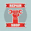 Repair shop — Stock Vector