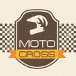 ������, ������: Moto cross