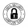 Security seal — Stock Vector