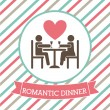 Stock Vector: Romantic dinner