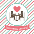 Romantic dinner — Vector de stock