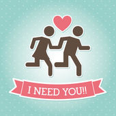 I need you — Vector de stock