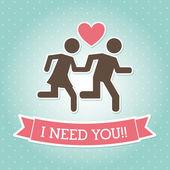 Sana ihtiyacım var — Stok Vektör