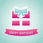 Birthday gift — Stock Vector #29329923