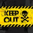 Keep out — Stockvector #29330781