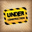 Under construction — Wektor stockowy  #29524095