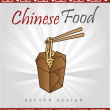 Stock Vector: Chinese food