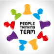 Stock Vector: People thinking team