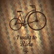I want to ride — Stok Vektör