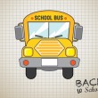 School bus — Stock Vector