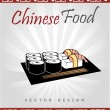 Chinese food — Vector de stock