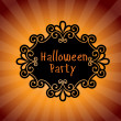 Stock Vector: Halloween party
