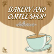 Bakery and coffee — Vector de stock