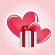 Heart gift — Stock Vector