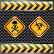 Biohazard signs — Stock Vector #31048833