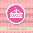 Congratulations — Stock Vector