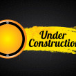Under construction — Stock Vector #31233173