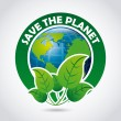 Save the planet — Stock Vector #31293785