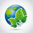 Save the planet — Stock Vector #31294581