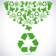Recycle — Stock Vector