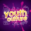 Youth culture — Stock Vector #31384111
