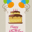 Happy birthday — Stock Vector