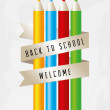 Back to school — Stock Vector #31866605
