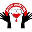 Stock Vector: Donate blood