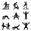 Fitness icons — Stock Vector #31870405