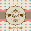 Love — Stock Vector