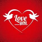 Love — Stock Vector #32040015