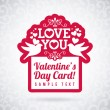 Valentines day — Vector de stock #32040445