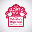 Valentines day — Stock Vector #32040445