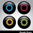 Gears — Stock Vector #32046309