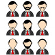People icons — Stock Vector #32282579