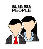 Business people — Stock Vector