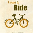 Stok Vektör: I want to ride