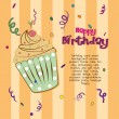 Stock Vector: Cup cake birthday