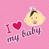 Love my baby — Stock Vector