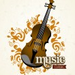 Music design — Stock Vector #32930585